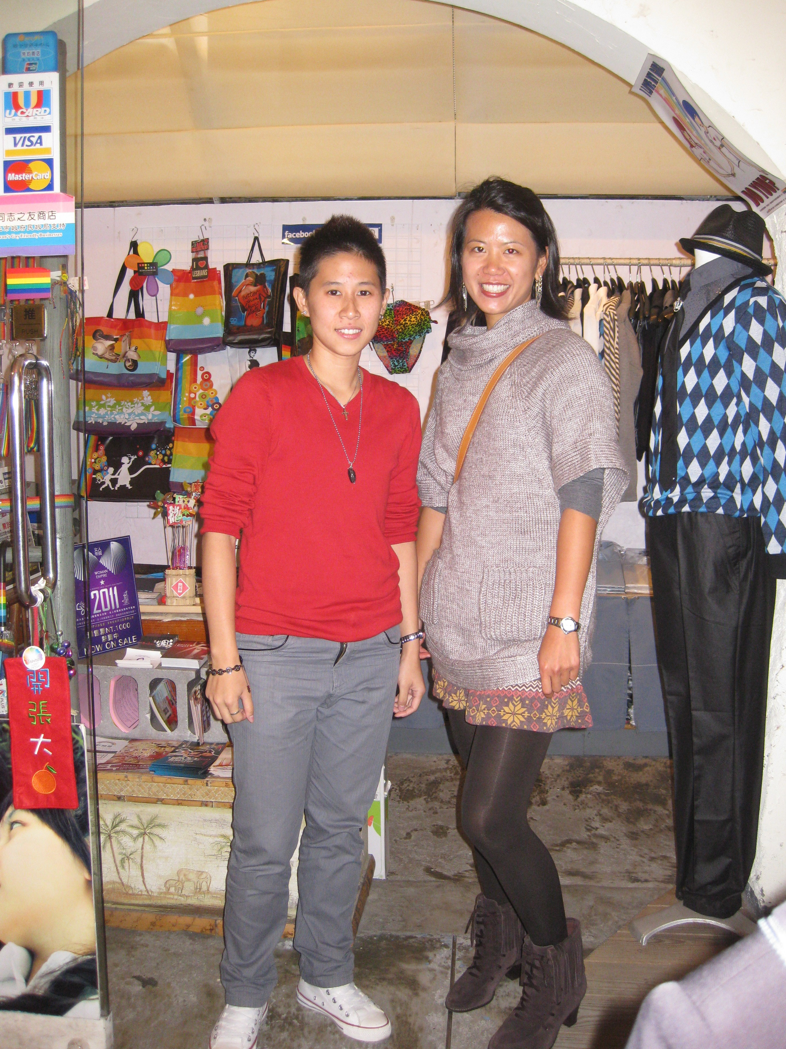 Cheap clothing stores. Lesbian clothing stores